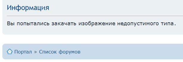 Снимо1к.PNG (9.31 KiB) Просмотров: 761.  Вложения.  Veterok писал(а):только укажите подробнее место.