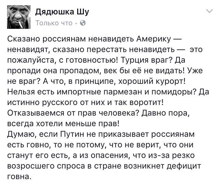 Основными туристами в оккупированном Крыму стали российские силовики - Цензор.НЕТ 2838